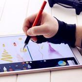 防誤觸手套電容筆繪畫防滑平板電腦畫畫MINI5蘋果apple pencil   琉璃美衣