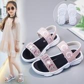女童涼鞋2019新款時尚韓版夏季兒童鞋小熊公主鞋軟底小女孩中大童 嬌糖小屋