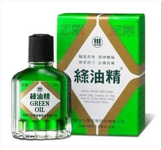 【綠油精】  5g (瓶)
