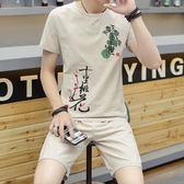 夏季亞麻套裝男士棉麻短袖t恤潮流半袖青年休閒中國風刺繡兩件套滿699折89折