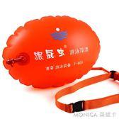 游泳浮標 跟屁蟲游泳包成人加厚雙氣囊游泳球浮漂救生球氣囊裝備 莫妮卡小屋