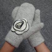 針織手套-羊毛山茶花連指溫暖兔毛女手套3色73or11[巴黎精品]