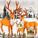 聖誕節小鹿公仔麋鹿裝飾品馴鹿擺件聖誕梅花鹿仿真鹿大型場地布置【快速】