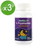 【Healthy Life 加力活】即期品-色胺酸舒眠複方膠囊(60顆*3瓶)即期品2021/09