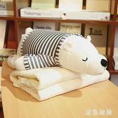 可愛抱枕被子兩用午睡枕頭睡覺辦公室三合一靠枕神器靠墊折疊毛毯wl4308『黑色妹妹』