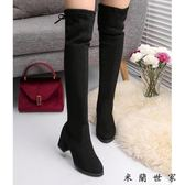 韓版潮女靴長筒百搭休閒皮靴