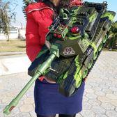 遙控坦克超大號親子對戰可發射充電動越野玩具