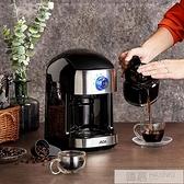 ACA/北美電器咖啡機家用小型全自動研磨一體辦公迷你美式磨豆075D  女神購物節 YTL