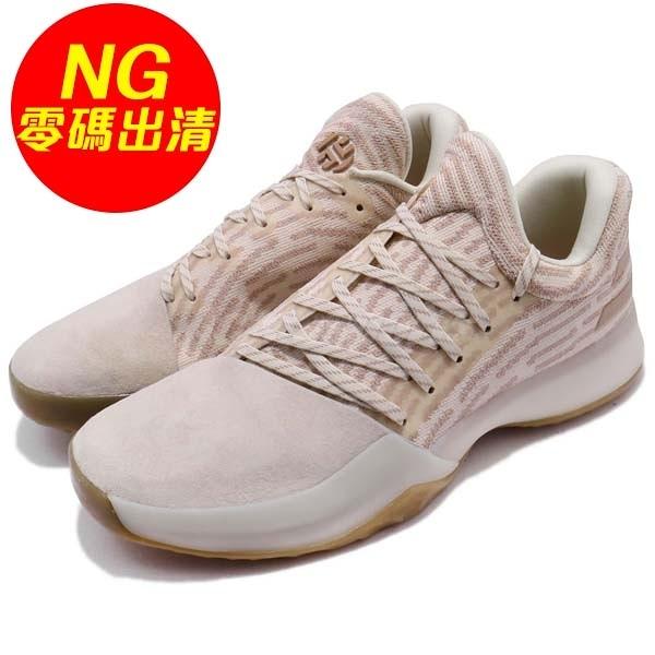 【US10-NG出清】adidas 籃球鞋 Harden Vol.1 PK 鞋頭色差 卡其 白 膠底設計 哈登 男鞋【ACS】