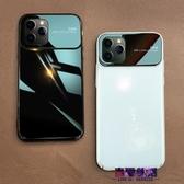 iPhone11手機殼新款蘋果11pro全包防摔保護套promax玻璃鏡面超薄iPhone11Pro Max
