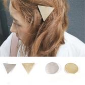 髮飾 簡約 磨砂 金屬 邊夾 三角形 圓形 邊夾 髮夾 髮飾【DD1805220】 icoca  10/04