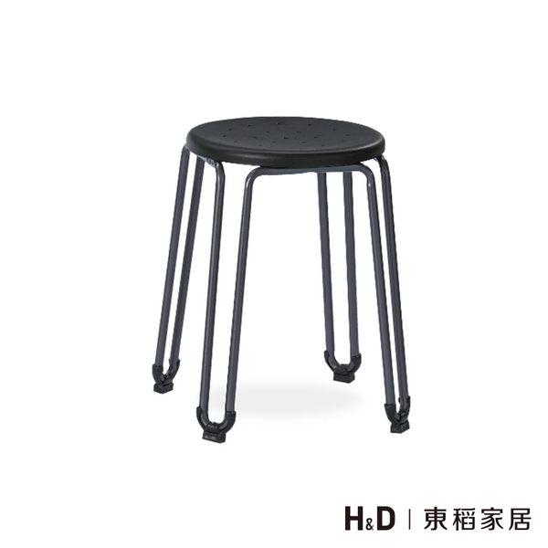 爵士黑造型圓椅凳 (18SP/387-10) / H&D東稻家居