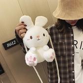 丑萌可愛小女生兔子包包2020新款正韓百搭學生毛絨單肩斜背包【免運直出】