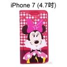 迪士尼彩繪皮套 [普普米妮] iPhone SE (2020) / iPhone 7 / 8 (4.7吋)【Disney正版授權】