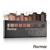 法國Flormar10色眼影盤#01 聖馬可廣場的日落