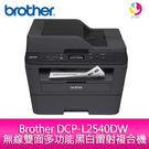 Brother DCP-L2540DW ...