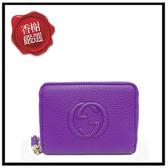 GUCCISOHO大流蘇吊飾拉鍊名片/零錢包(紫)351484全新商品
