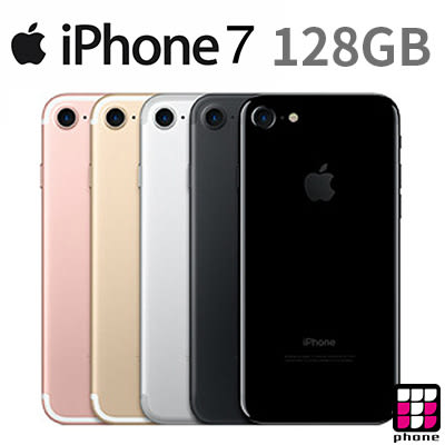 APPLE IPHONE7 128GB 任何顏色價錢都一樣 保證低價