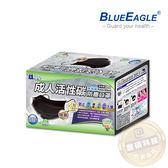 【藍鷹牌】成人四層式平面黑色/全黑/酷黑活性碳防塵口罩 50入*1盒 NP-12XBK