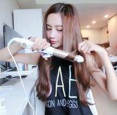 捲髮棒 捲發棒直發器韓國學生直捲兩用夾板大捲內扣神器迷你不傷發【雙11快速出貨八折】