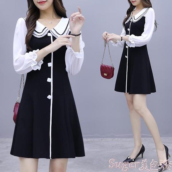 長袖洋裝春秋女裝新款潮氣質流行法式長袖連身裙子收腰顯瘦中長裙洋氣 suger