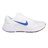 NIKE AIR ZOOM STRUCTURE 24 男休閒慢跑鞋(免運 路跑≡體院≡ DA8535-100
