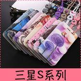 【萌萌噠】三星 Galaxy S9 / S9 Plus 男女高配款 蠶絲紋可愛彩繪側翻皮套 可磁扣插卡支架 附掛繩