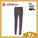 【Wildland 荒野 女 彈性抗UV時尚合身長褲《煙灰》】0A71359/休閒褲/工作褲/機能褲/抗UV