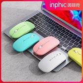 滑鼠 英菲克M1可充電式無線滑鼠靜音無聲游戲辦公家用臺式電腦筆記本usb無限 歐歐