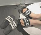 找到自己品牌 男女情侶款 時尚 潮 休閒 黑 白 字母 拖鞋 一字拖 沙滩拖鞋