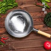 降價兩天 手工鐵鍋老式炒鍋無涂層家用燃氣灶炒菜鍋圓底章丘手打冷鍛鍋馬勺