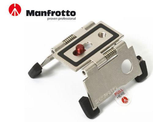MANFROTTO 曼富圖  797 MODO POCKET 口袋型 / 名片型 / 桌上型腳架 (3期0利率 免運 正成公司貨)