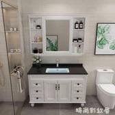 輕奢大理石浴室櫃落地洗手洗臉盆櫃組合簡約衛生間洗漱台面盆鏡櫃MBS「時尚彩紅屋」