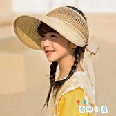 夏日兒童草帽女夏天空頂防曬帽子邊遮陽帽太陽帽沙灘帽【奇趣小屋】