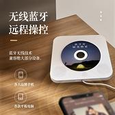 播放器超薄光碟播放機dvd機小型英語學生家用迷你隨身聽player藍芽音響一體播放機【快速出貨】