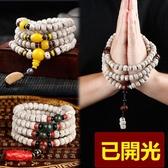 降價兩天 菩提子108顆佛珠 開運手鍊 密文玩手串男女佛珠項鍊情侶手鍊