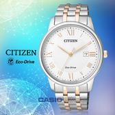 CASIO 卡西歐 手錶專賣店 星辰 BM6974-51A 男錶 光動能 藍寶石水晶玻璃鏡面 不鏽鋼錶帶 防水 日期顯示