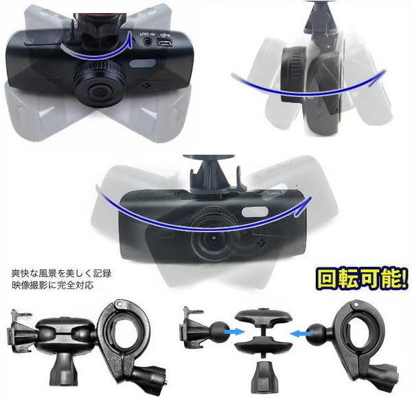 dod ls300w ls330w ls430w ls360w ls460w cr60w 專用後視鏡支架免用吸盤車架卡扣夾座後視鏡固定座車架