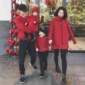 親子裝秋冬裝嬰兒連衣裙過年紅色毛衣【聚可愛】