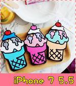 【萌萌噠】iPhone 7 Plus (5.5吋)  櫻桃雪糕冰淇淋保護殼 全包防摔矽膠軟殼 手機殼 手機套 附掛繩