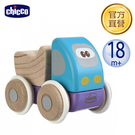 chicco-木製卡車