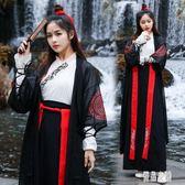 新款民國風女裝改良漢服女襦裙古裝漢元素日常裝中國風套裝班服 LJ3828【優品良鋪】
