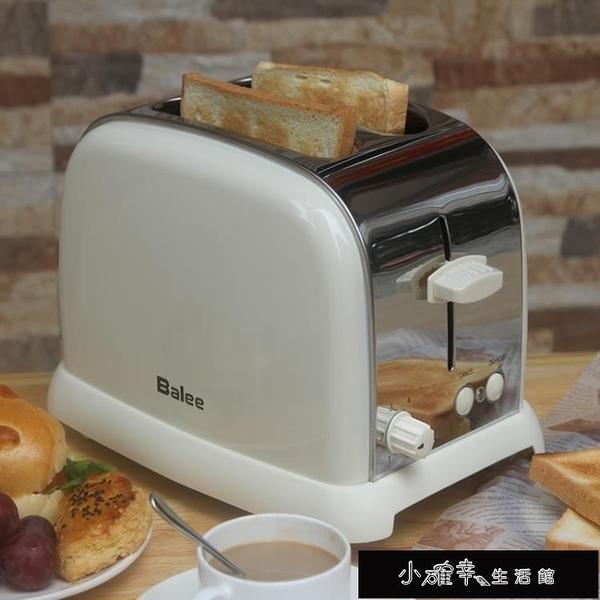 麵包機英國Balee多士爐英倫復古家用不銹鋼全自動吐司機早餐【全館免運】