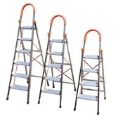 【AL499】五階D型鋁梯(免運) 鋁合金梯 伸縮梯 A字梯 加寬加厚踏板 人字扶手梯 EZGO商城