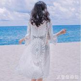韓版潮流時尚太陽花罩衫海邊度假披肩氣質中長款開衫防曬衣女cp758【歐爸生活館】