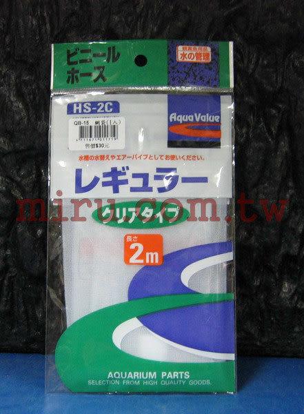 【西高地水族坊】Mr.Aqua代理 日本英光 濾材網袋單入裝(細目全適用)