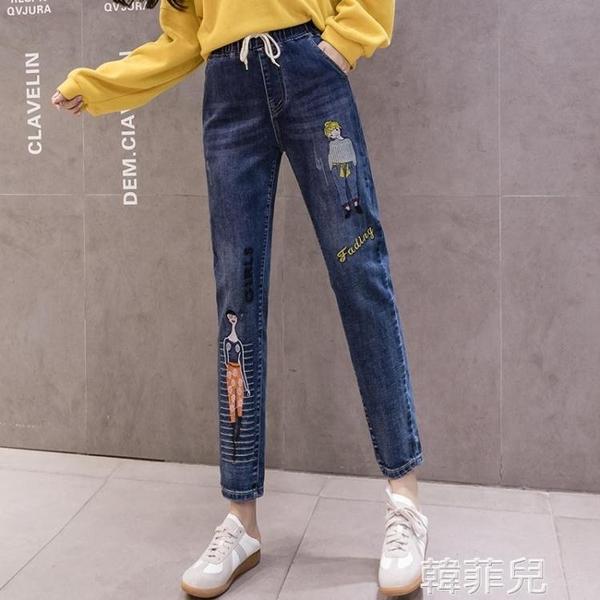 牛仔褲 12-13-14-15-16歲少女孩韓版女裝秋季初中學生休閒鬆緊腰牛仔長褲 韓菲兒