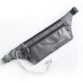 超薄運動跑步腰包男女戶外手機包旅行便攜貼身小腰包徒步包休閒包   雙十二全館免運