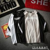 夏季7七分袖T恤男士韓版潮流短袖學生寬鬆bf半袖上衣五分袖打底衫『CR水晶鞋坊』