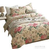 華錦添純棉四件套全棉1.8m床上用品宿舍被套床單三件套1.5米雙人  朵拉朵衣櫥